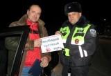 Полицейские и дружинники предложили водителям Сатки выбрать трезвый путь