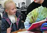 Саткинцам рекомендуют жаловаться на поборы в школах