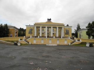 ДК «Горняков» (г.Бакал)