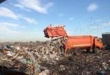 В Сатке самый низкий тариф за вывоз мусора