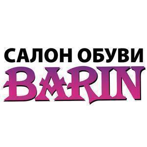 Барин, салон обуви