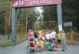 Начата продажа путёвок в загородные лагеря Саткинского района