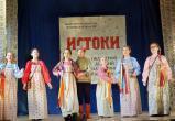Солистки сулеинского ансамбля «Веснушки» из Саткинского района – призёры областного фольклорного конкурса