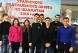Шахматисты из Сатки представляют наш город на Первенстве УрФО