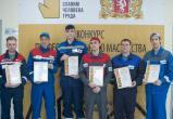 Студент из Сатки представил Челябинскую область на конкурсе профмастерства УрФО