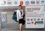 Студентка из Сатки - призёр областного этапа федеральной олимпиады