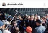 Пресс-конференция врио губернатора Челябинской области Алексея Текслера – в прямом эфире