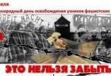 Узники фашистских концлагерей из Саткинского района получат подарки