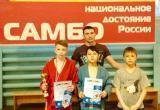Самбисты Саткинского района успешно выступили на Всероссийском турнире