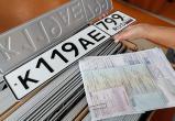 Быстрее и удобнее: саткинцы могут прекратить регистрацию автомобиля через интернет