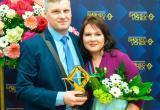 Предприниматель из Сатки – победитель в одной из номинаций премии «Бизнес-Успех»