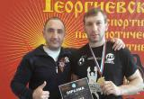 Спортсмен из Сатки завоевал «золото» в соревнованиях по гиревому спорту