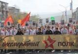 В Сатке отпраздновали 74-ю годовщину Великой Победы