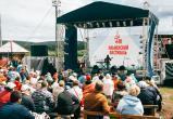 Концерт, завершающий 43-ий Всероссийский Ильменский фестиваль, пройдёт в Сатке