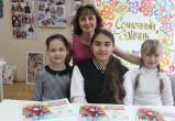 Саткинские рукодельницы завоевали награды на Всероссийском конкурсе