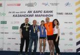 Саткинцы покорили Казанский марафон