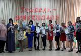 Дефектолог из Сатки вышла в финал областного конкурса