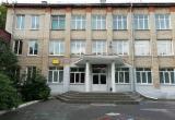 «Вход – по отпечаткам пальцев»: в саткинской школе будет внедрена новая система
