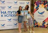 Талант саткинских солистов оценили профессионалы в Москве