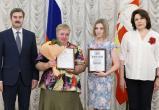 Студентка из Сатки - в числе лучших студентов региона