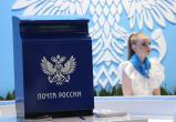 Абитуриенты из Саткинского района могут отправить документы в вузы Почтой России