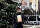 Лжесвященники: саткинцев предупреждают о мошенниках