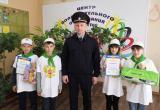 В Сатке прошёл районный конкурс юных инспекторов движения «Безопасное колесо»