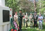 Землю с братской могилы в Сатке увезут в Подмосковье