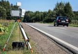 «Не штрафовать, а дисциплинировать!»: Президент России призвал не прятать камеры видеонаблюдения на дорогах