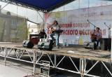 «Как здорово, что все мы здесь...»: в Сатке состоялся концерт, завершающий 43-ий Ильменский фестиваль