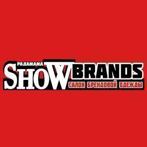 Радамама ShoW brands, салон брендовой одежды