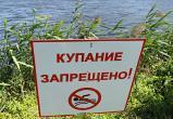 Саткинский нацпарк «Зюраткуль» напоминает, что в реках Калагаза и Березяк оборудованных мест для купания нет