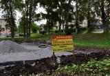 «Готовьте доски: уже скоро!»: в Сатке появится площадка для скейтбордистов