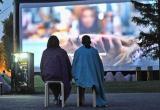 Где сегодня в Сатке можно бесплатно посмотреть интересные фильмы под открытым небом