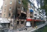 «Ночь. Магазин. Огонь»: сегодня в Бакале произошёл пожар