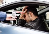 «Выпили – за руль не садитесь!»: госавтоинспекторы Саткинского района усилили контроль за автомобилистами