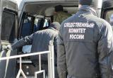 «Смертельно опасная прогулка»: в Челябинской области подросток упал в шахту и погиб