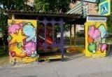 Satka Street Art Fest: в Сатке преобразилась остановка