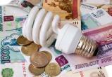 Саткинцы, переплатившие за электричество в «МРСК Урала», могут вернуть деньги