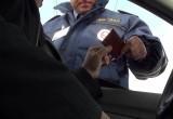 «Загрузился… людьми»: рядом с Саткой госавтоинспекторы остановили фургон с 18 иностранцами
