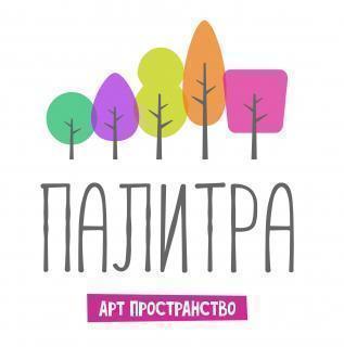 Палитра, арт-пространство