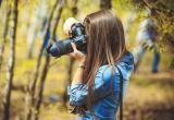 «В кадре – любимый город»: жителей Саткинского района приглашают принять участие в фотоконкурсе