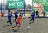 Стал известен календарь игр фестиваля детского футбола «Метрошка-2019», который скоро пройдёт в Сатке