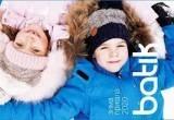 Приятные бонусы: к обновкам для морозного сезона в «Модных детках» прилагаются скидки и подарки!