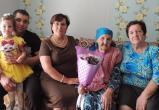 «Счастье – жить!»: жительница Сатки Ухлима Такиева отметила 95-летний юбилей