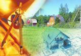 Жители Саткинского района смогут узаконить земли, используемые более 15 лет