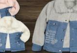 Для самых-самых: новинка «Модных деток» – ультрамодные джинсовые парки!