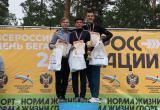 Спортсмен из Сатки завоевал «серебро» на областном этапе Всероссийского забега «Кросс нации»