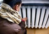 Жители некоторых территорий Челябинской области пожаловались губернатору на отсутствие отопления