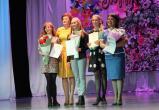 В Сатке состоялось чествование педагогов в честь Дня учителя